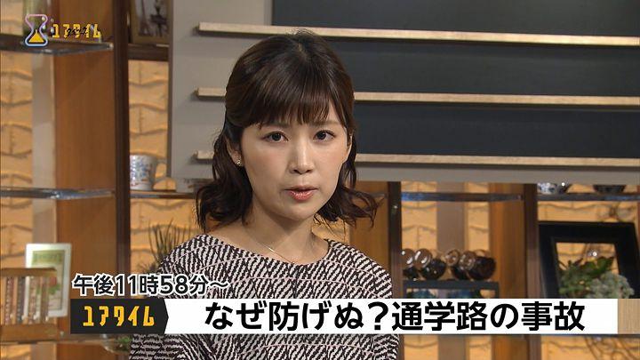 takeuchi20161028_05.jpg