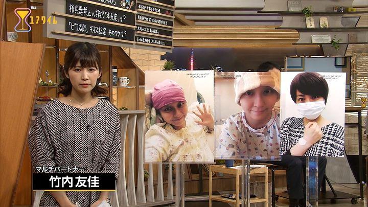 takeuchi20161028_06.jpg