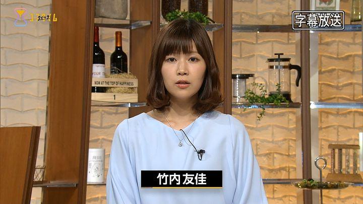 takeuchi20161031_02.jpg