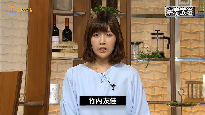 takeuchi20161031_03.jpg
