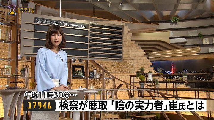 takeuchi20161031_05.jpg