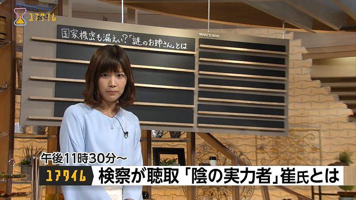 takeuchi20161031_06.jpg
