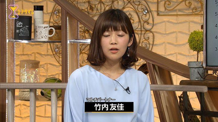 takeuchi20161031_09.jpg