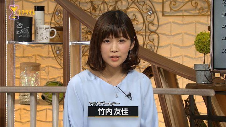 takeuchi20161031_10.jpg