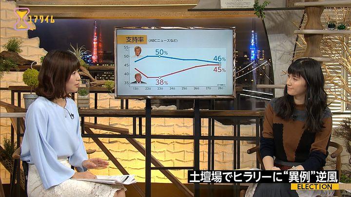 takeuchi20161031_12.jpg