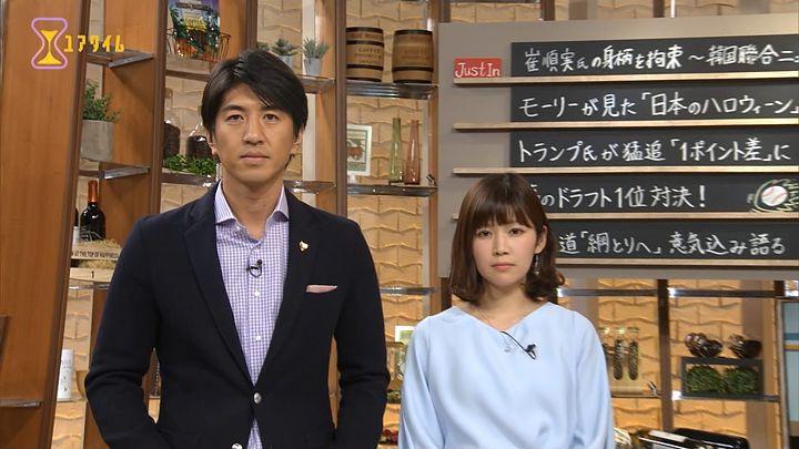 takeuchi20161031_16.jpg