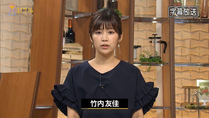 takeuchi20161101_01.jpg