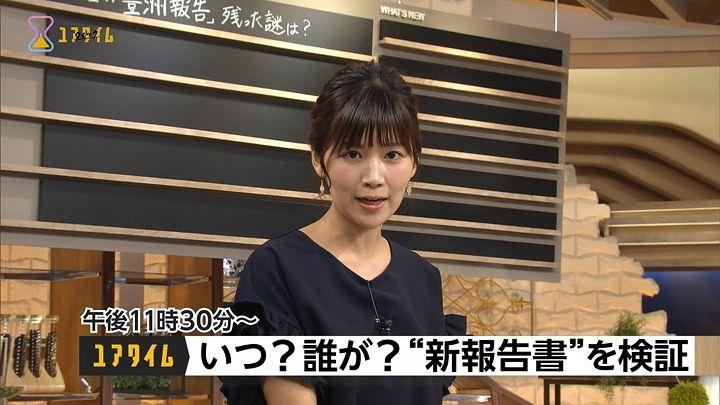 takeuchi20161101_05.jpg