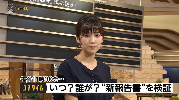 takeuchi20161101_06.jpg