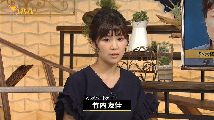 takeuchi20161101_09.jpg