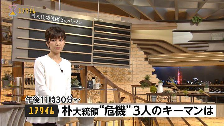 takeuchi20161102_04.jpg