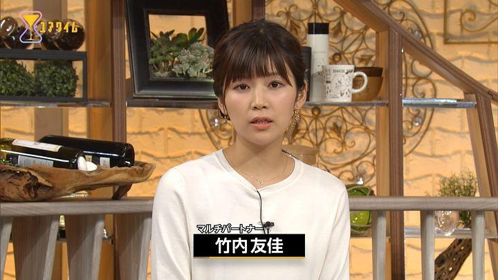 takeuchi20161102_08.jpg