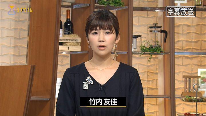 takeuchi20161103_01.jpg