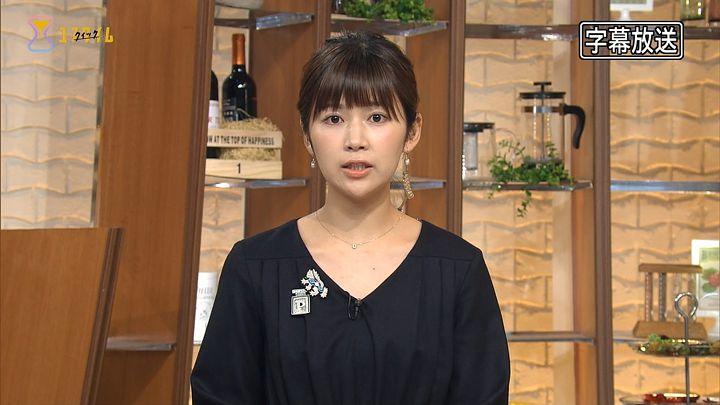 takeuchi20161103_03.jpg