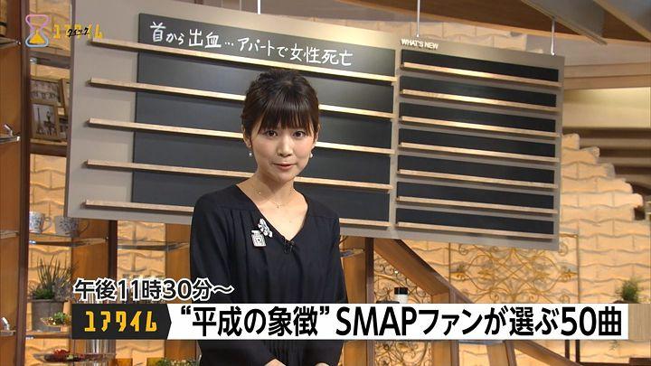 takeuchi20161103_06.jpg