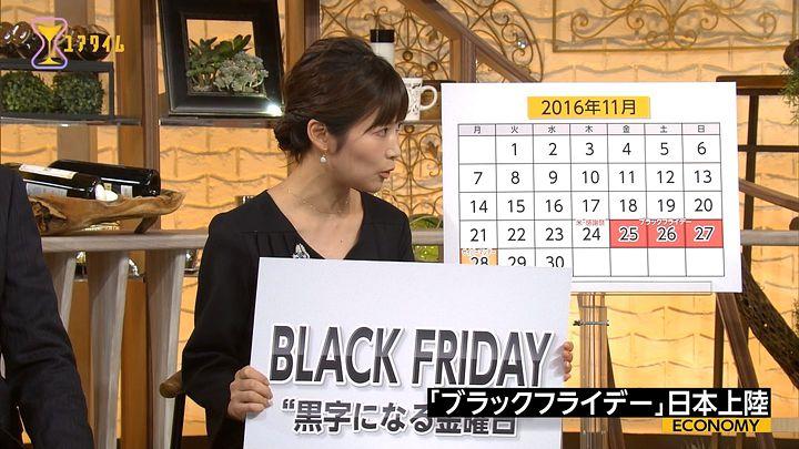 takeuchi20161103_09.jpg
