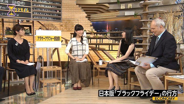 takeuchi20161103_14.jpg