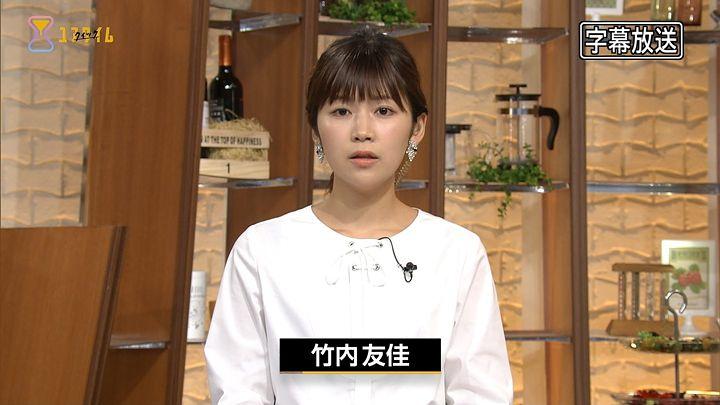 takeuchi20161104_02.jpg