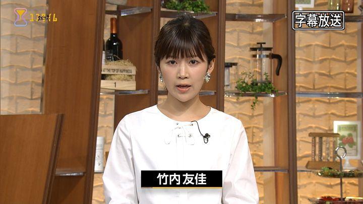 takeuchi20161104_03.jpg