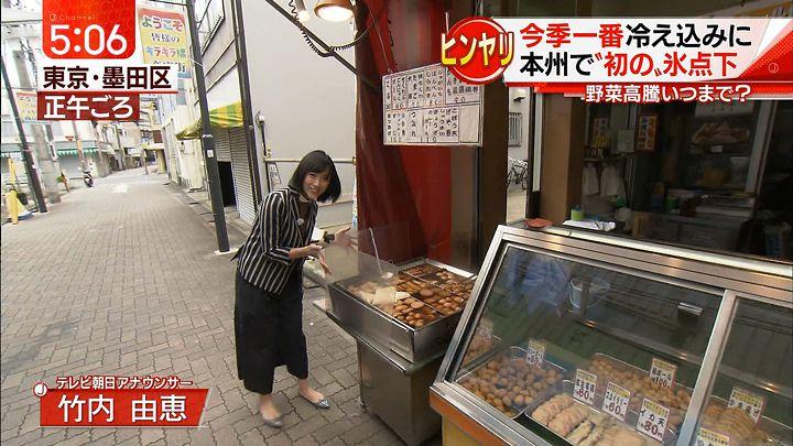 takeuchiyoshie20161011_08.jpg