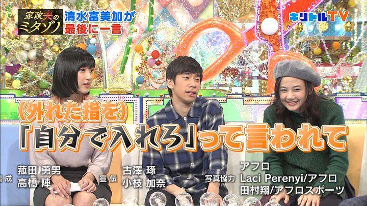 takeuchiyoshie20161011_31.jpg