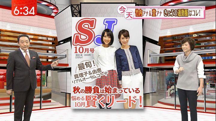 takeuchiyoshie20161013_10.jpg