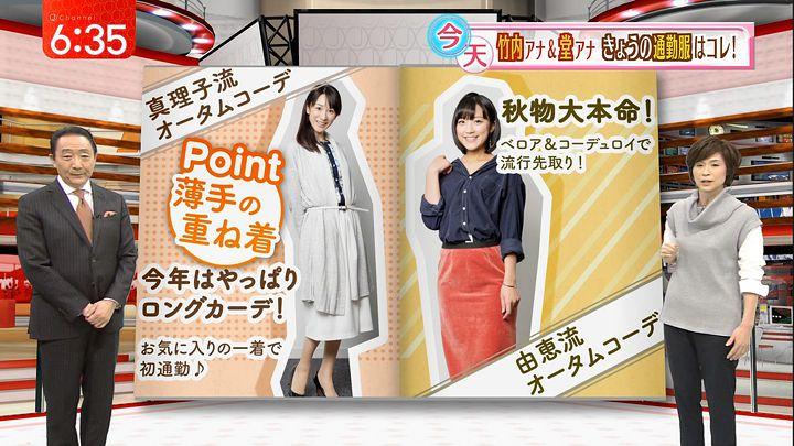 takeuchiyoshie20161013_11.jpg