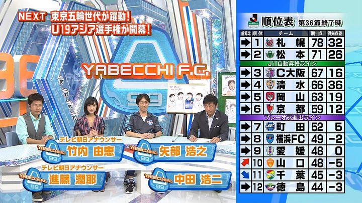 takeuchiyoshie20161016_02.jpg