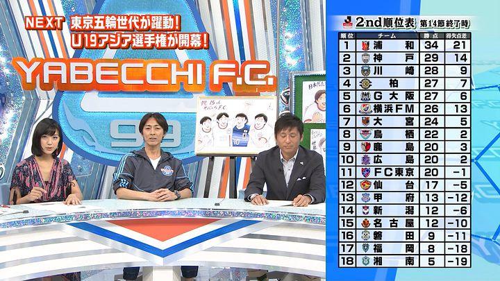 takeuchiyoshie20161016_03.jpg