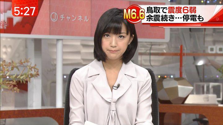 takeuchiyoshie20161021_15.jpg