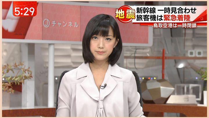 takeuchiyoshie20161021_17.jpg