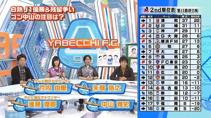 takeuchiyoshie20161023_02.jpg