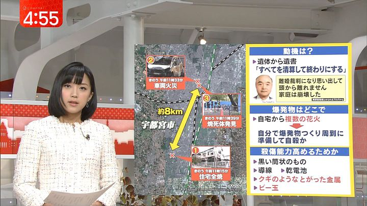 takeuchiyoshie20161024_02.jpg