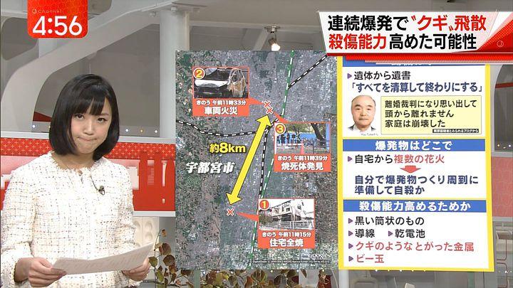 takeuchiyoshie20161024_05.jpg