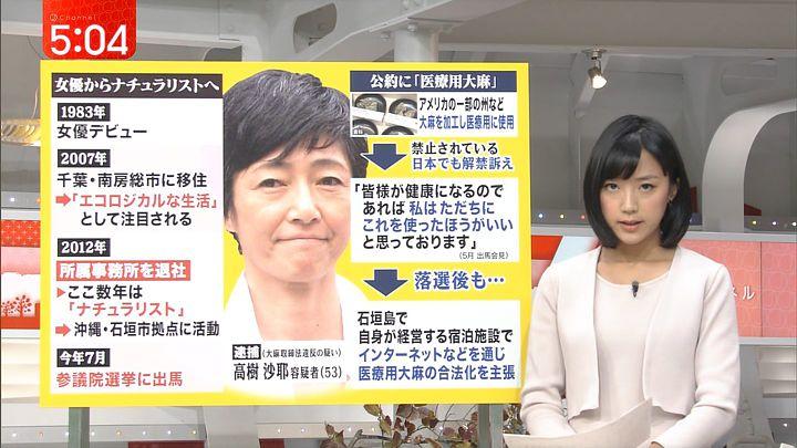 takeuchiyoshie20161025_01.jpg