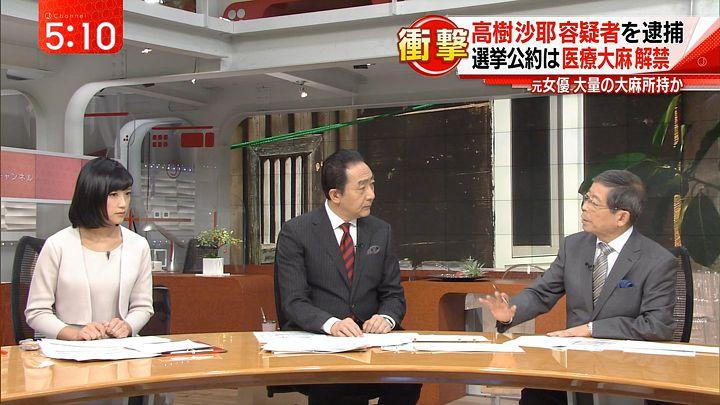 takeuchiyoshie20161025_07.jpg