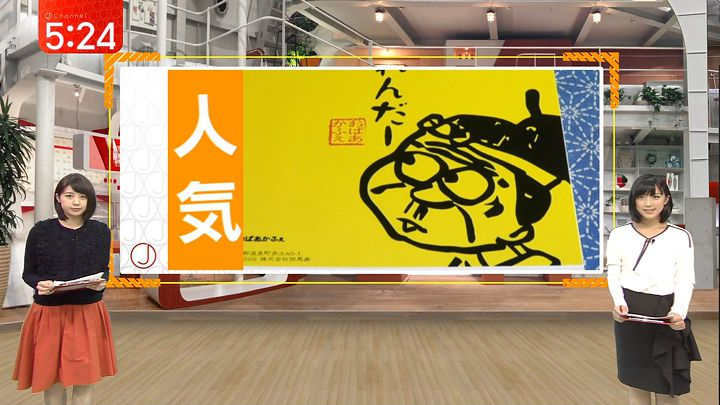 takeuchiyoshie20161028_09.jpg