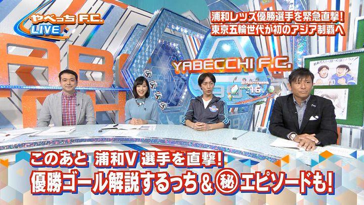 takeuchiyoshie20161030_01.jpg
