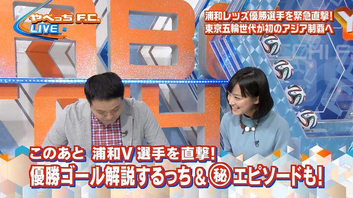 takeuchiyoshie20161030_02.jpg