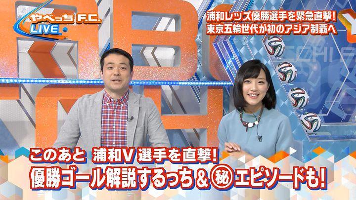 takeuchiyoshie20161030_03.jpg