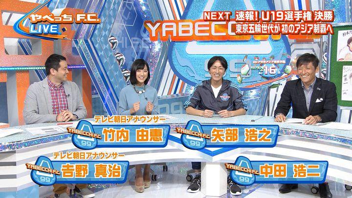 takeuchiyoshie20161030_04.jpg