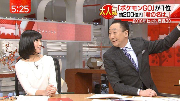 takeuchiyoshie20161103_07.jpg