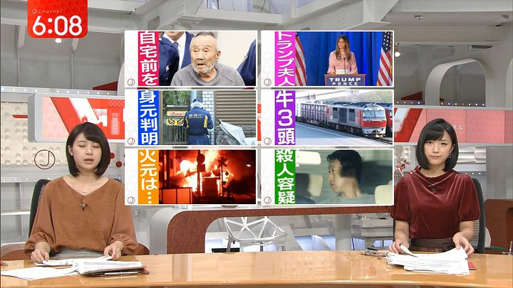 takeuchiyoshie20161104_26.jpg