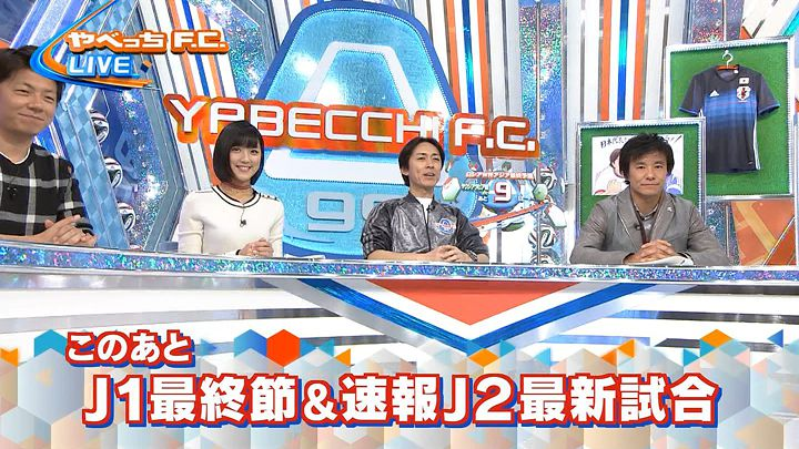 takeuchiyoshie20161106_01.jpg