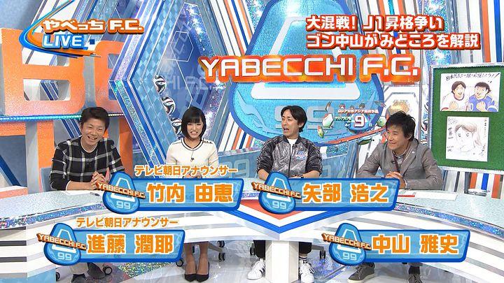 takeuchiyoshie20161106_04.jpg