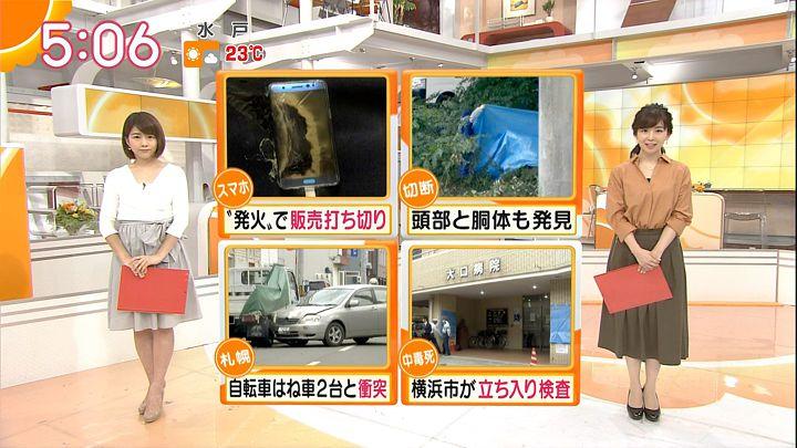 tanakamoe20161012_03.jpg