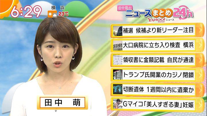 tanakamoe20161012_13.jpg