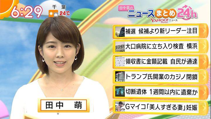tanakamoe20161012_14.jpg