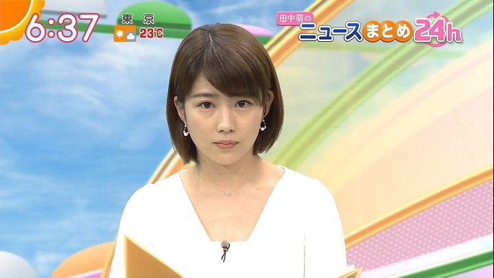 tanakamoe20161012_19.jpg