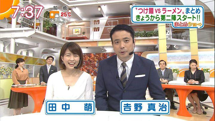 tanakamoe20161012_22.jpg